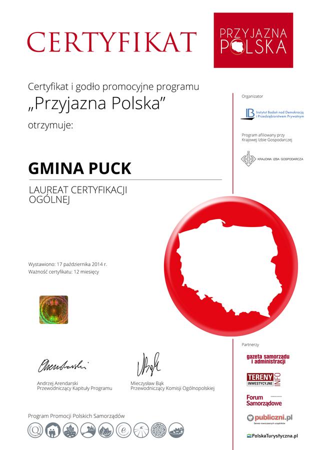 0001-8.pp_puck