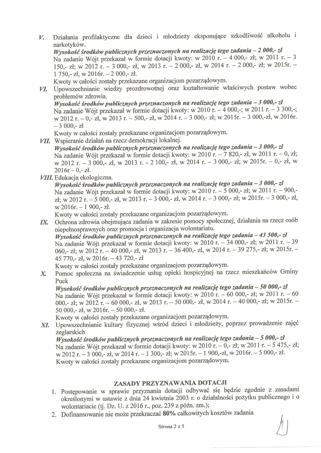 ogloszenie-o-konkursie-na-2017r_02