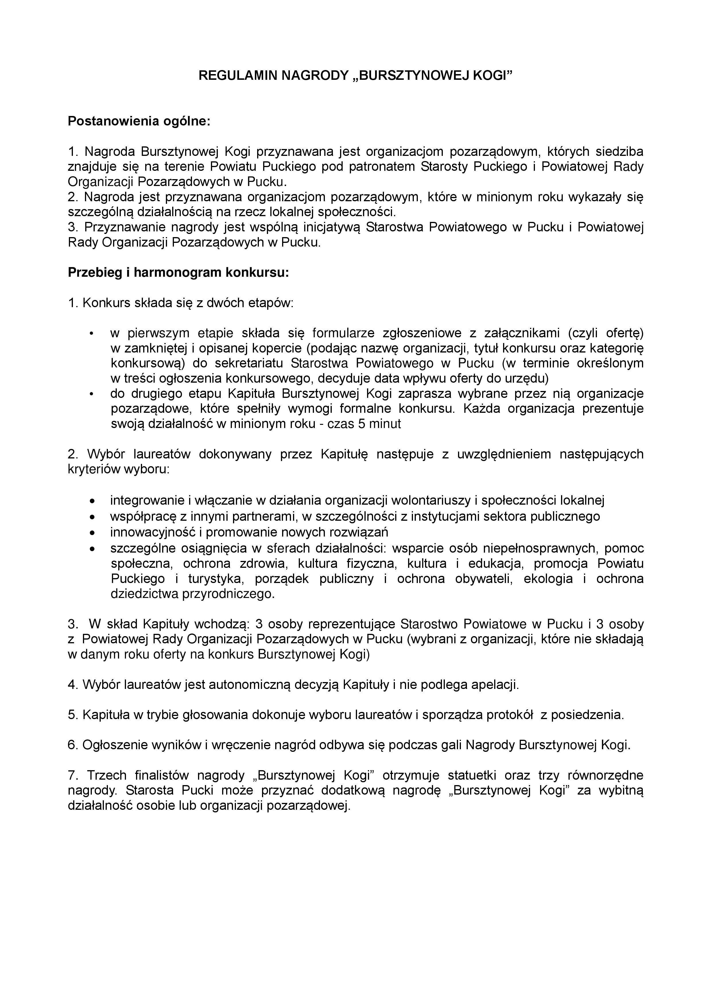 Regulamin-Bursztynowa-Koga-2016-page-001
