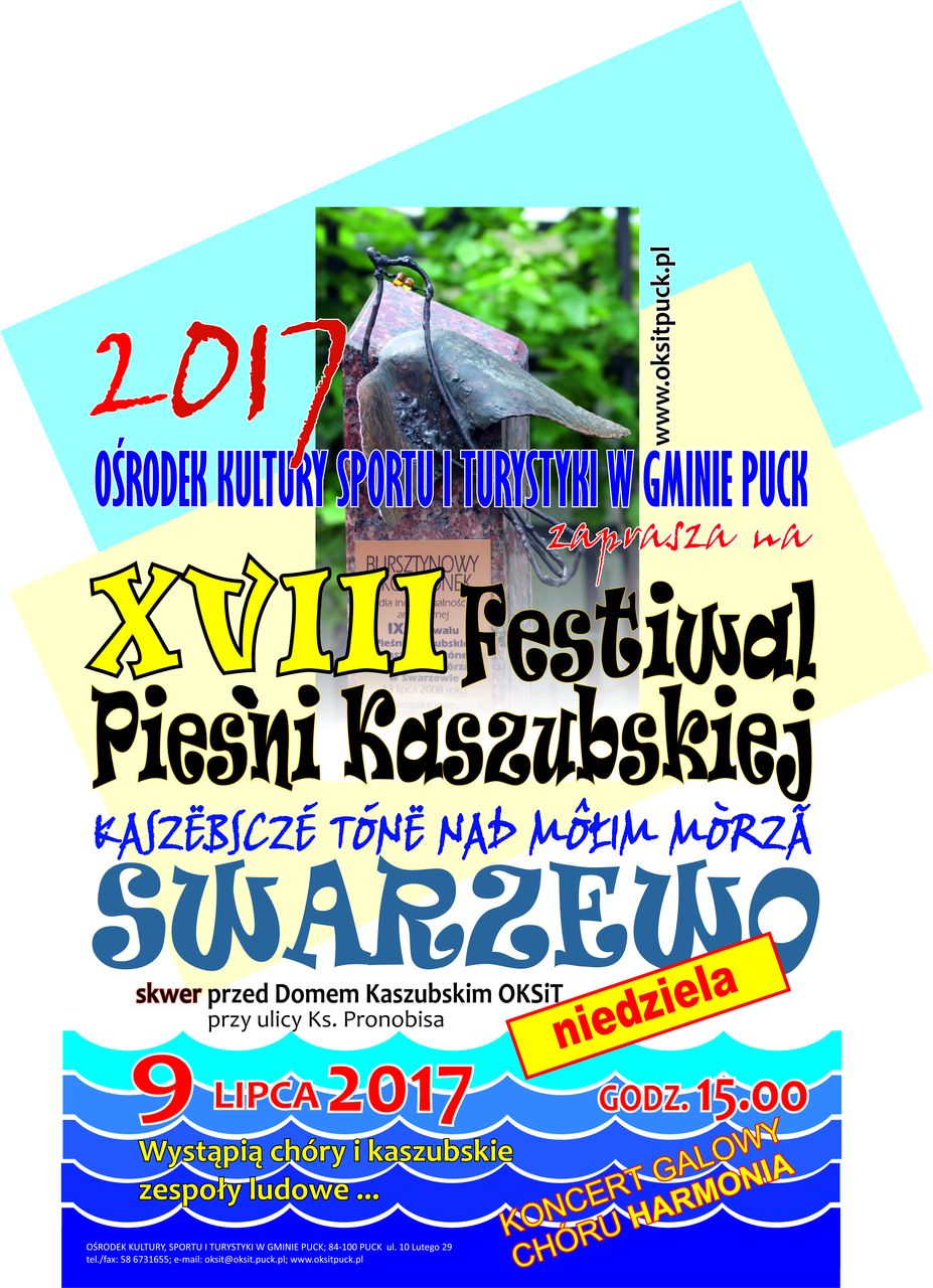 2017.swarzewo.koncert.plakat
