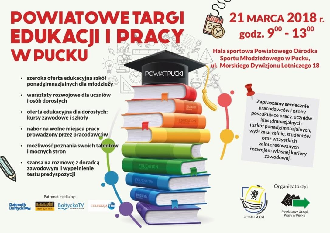 powiatowe_targi_edukacji_i_pracy_w_pucku