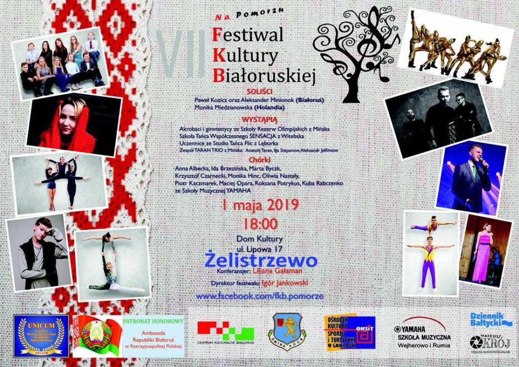 festiwal białoruski.2.