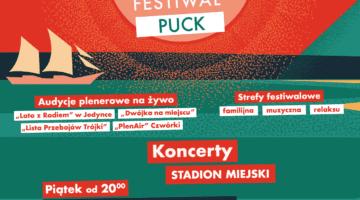 Lato-z-Radiem-Festiwal-2019-plakat