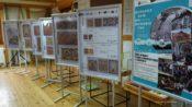 27. edycja Europejskich Dni Dziedzictwa w Parku Kulturowym – Osada Łowców Fok w Rzucewie 025